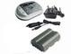 CANON PowerShot G2 Battery, CANON EOS 5D Battery, CANON EOS-1D  -- Replacement